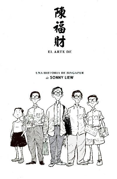 Mejor obra de autor extranjero publicada en España en 2017