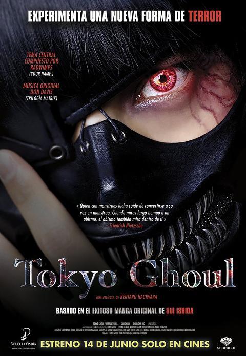 tokyo-ghoul-cines.jpg