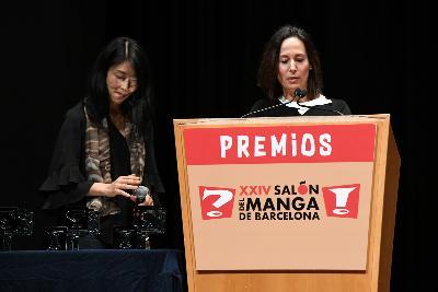 Premis Saló 2018