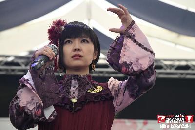 The Samurai Sword Artists Kamui Feat. Mika Kobayashi