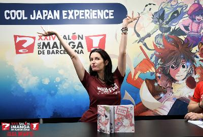 COOL JAPAN EXPERIENCE
