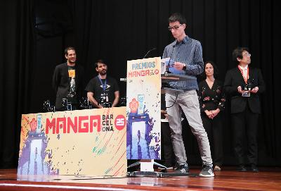 Premios Manga