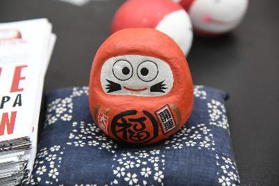 Nihongo Experience