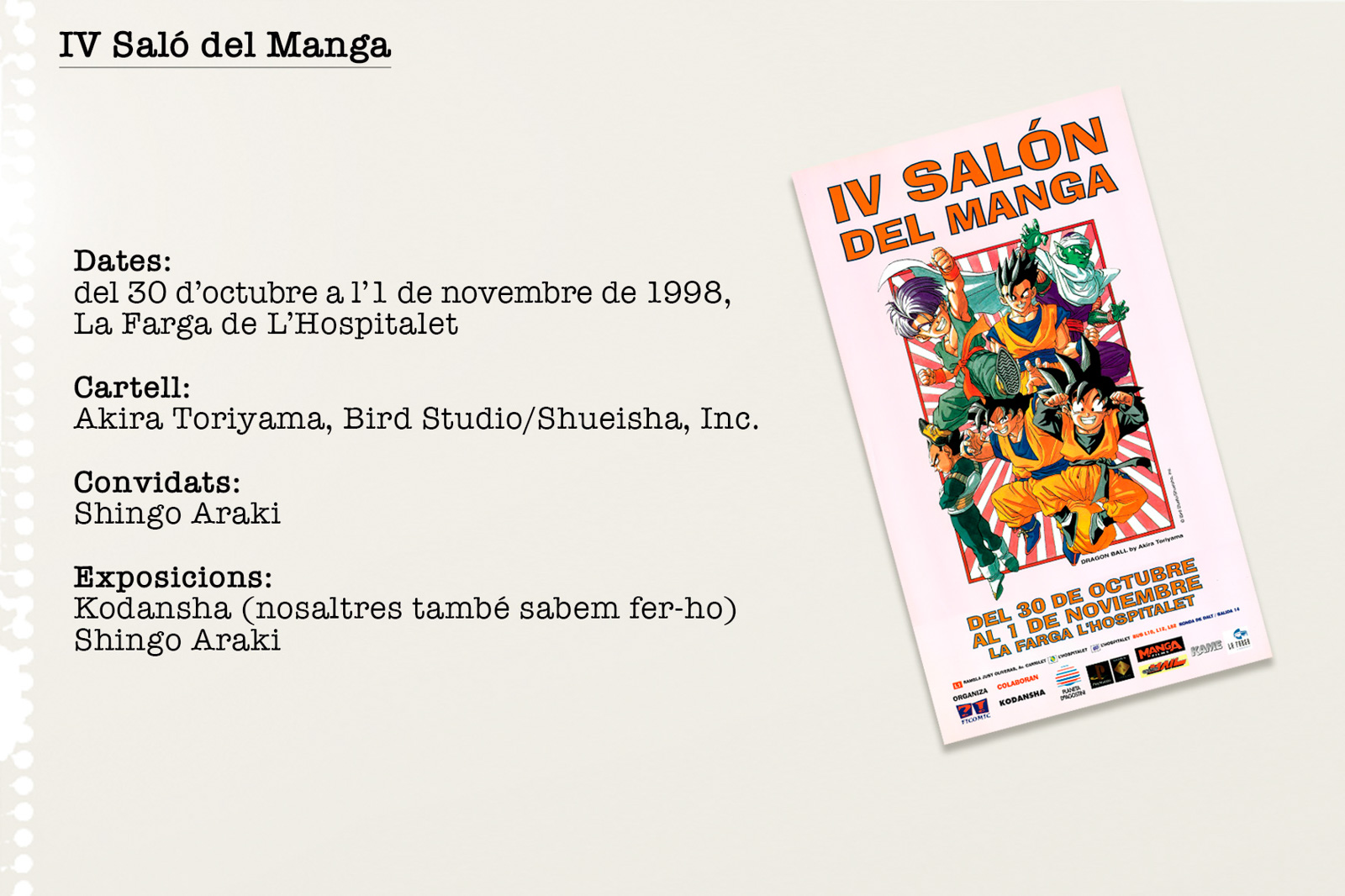 IV - Akira Toriyama, Bird Studio/Shueisha, Inc.