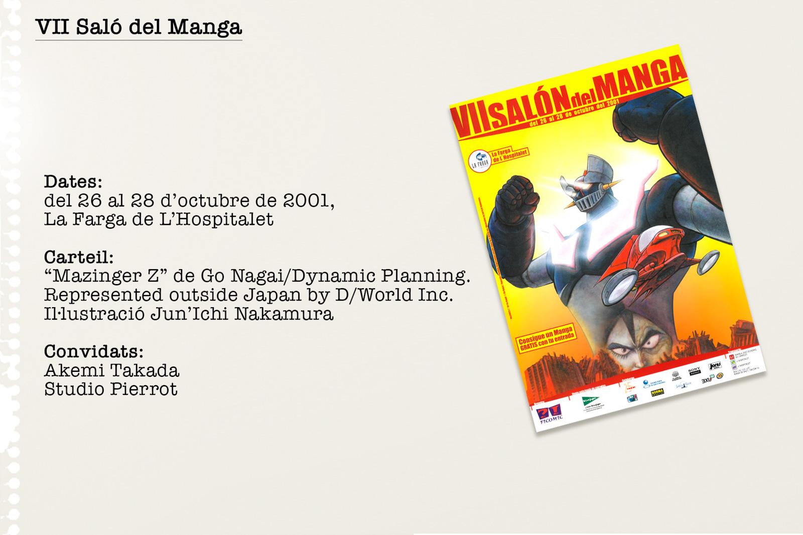 VII - Go Nagai/Jun Ichi Nakamura