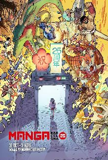 25-manga-barcelona.jpg